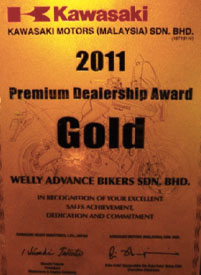 2011 premium dealership award