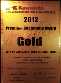 2012 premium dealership award